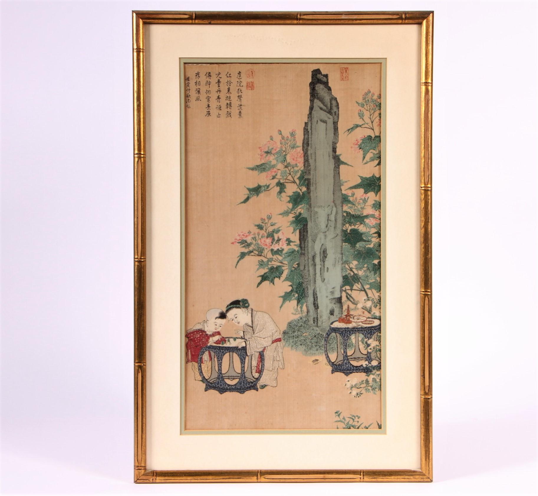 Vintage chinese embroidered framed work black rock galleries for Brownstone liquidators